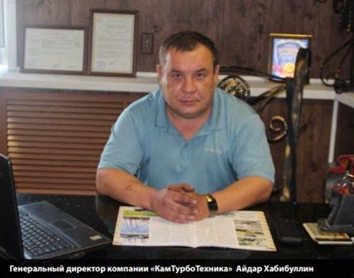 Генеральный директор компании КамТурбоТехника - Айдар Хабибуллин